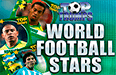 Игровой автомат Top Trumps World Football Stars Вулкан